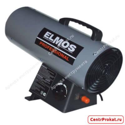 Газовая тепловая пушка Elmos GH49 аренда
